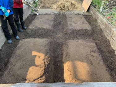 畑開墾終了 改良資材投入 畝立て