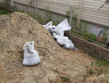 名古屋市 土の廃棄